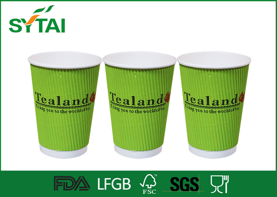 China Compostable Ripple Paper Cups Biodegradable Customised Paper Cups For Hot supplier