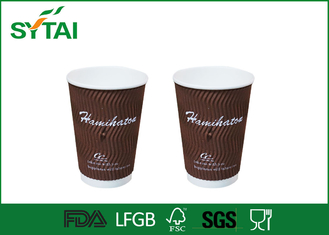 China Kraft Triple Layer Brown Paper Coffee Cups / Recyclable Disposable Cups supplier