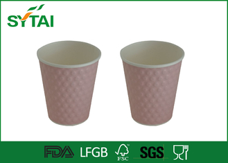 China Customed Adiabatic Ripple Paper Cups / Takeaway Paper Coffee Cup Printing With Lids supplier