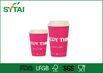 China Mini Logo Custom Printed Paper Coffee Cups Single Wall Cup / Paper Disposable Tea Cups supplier