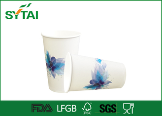 China Flexo / Offset Printing PE Coated Single Wall Paper Cups for Coffee or Tea White Red Pink Multi Color supplier