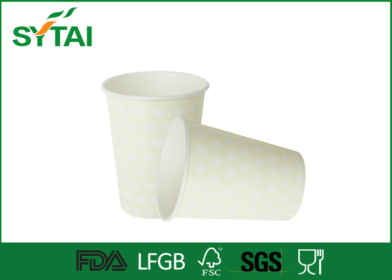 China Food Grade 7oz Ink Flexo Printed Single Wall Paper Cups for Drinking Coffee and Tea supplier