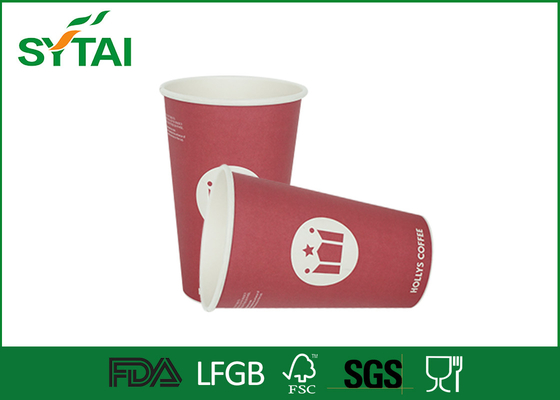 China Disposable Safety Ripple / Double Wall Paper Coffee Cups Custom Made supplier