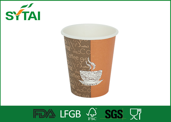 China Printing Disposable Costa Printed Paper Coffee Cups PS Flat Coffee Lids supplier