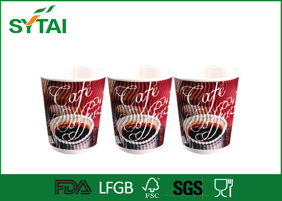 China Insulated 14oz Custom Logo Printed Ripple Paper Cups For Hot Coffee supplier