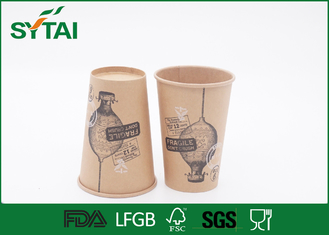 China Customized Hot Or Clod Drink Kraft Paper Cups , Flexo Print Kraft Ice Cream Cups supplier