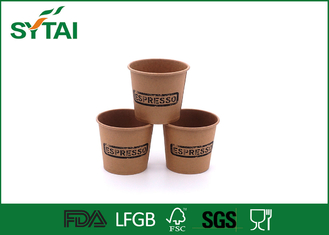 China Promotional Thick Kraft Paper Cups Disposable Take Away Coffee Cups Custom Logo Printed supplier