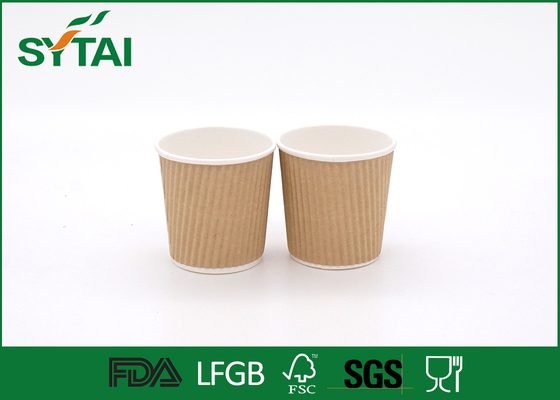 China Insulated Little Hot Drinks Brown Kraft Paper Cups Customized Personalized Design supplier
