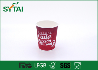 Red Custom Logo Ripple Paper Cups For Cold Drinks , Personalised Paper Cup