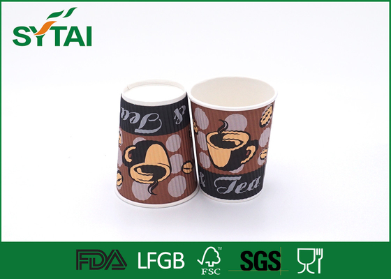 China Creative Embossing Logo Ripple Paper Cups , Hot Disposable Coffee Cups supplier