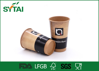 China 16 Oz Comfortable Double Wall Kraft Paper Cups Prevent Heat And Thicken supplier