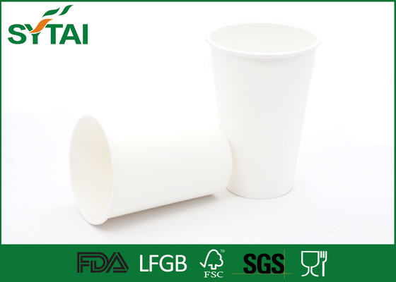 China Polymer Materials Biodegradable Paper Cups For Tea , Cardboard Coffee Cups supplier