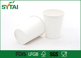China Corn / Cassava PLA Paper Cups , Personalized Disposable Coffee Cups supplier