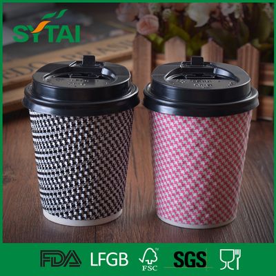 customized ripple paper coffee cups , disposable cups for hot drinks with lid