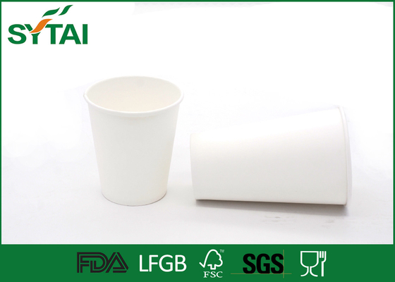 Biodegradable PLA Paper Cups With Ripple / Double Wall , Environmentally Friendly