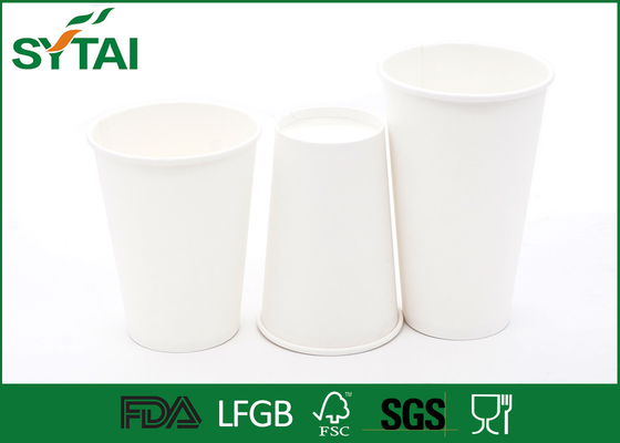 10oz Personalized Disposable Coffee Cups , Insulated Paper Cup ISO Approval ,FDA certifacation