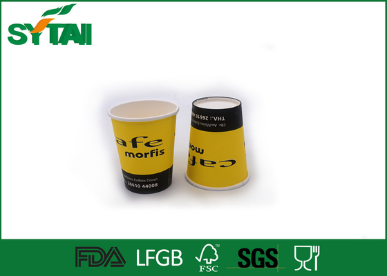 China Large Capacity Recyclable Cold Drink Paper Cups With Plastic Lids , Kraft Paper Material supplier