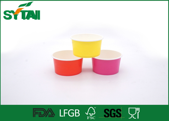 China Custom Cardboard Disposable Coffee Cups With Lids , 12oz Paper Cold Cups For Drink / Tea supplier