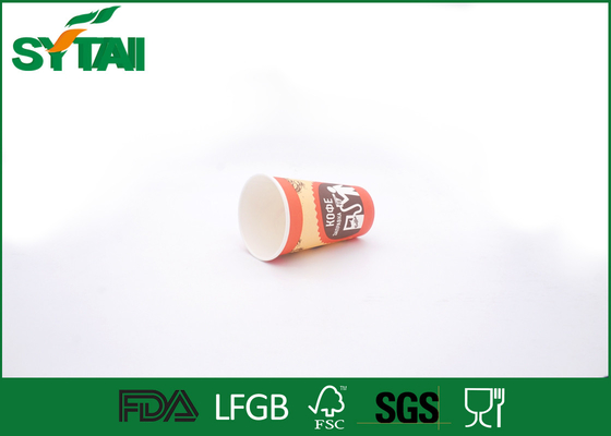 China Coffee Kraft 12oz Hot Drink Paper Cups With Flexo / Offset Printing , Eco - Friendly supplier