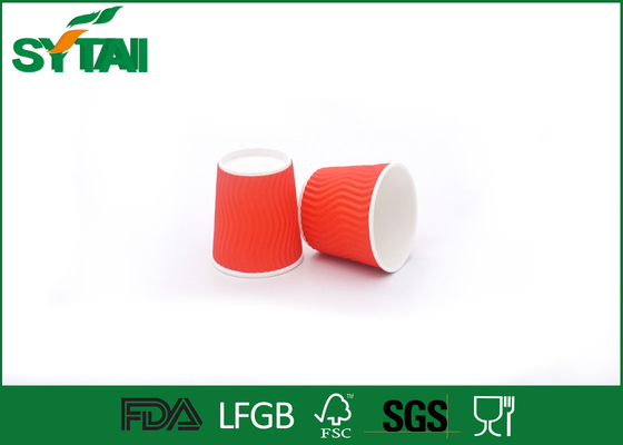 China 8oz Custom Printed Triple Wall Coffee Cups For Hot Drinks , Disposable Espresso Cups supplier