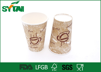 Custom Disposable Single Wall Paper Cups / Fancy Paper Cups Flexo Printing , Non-Smell