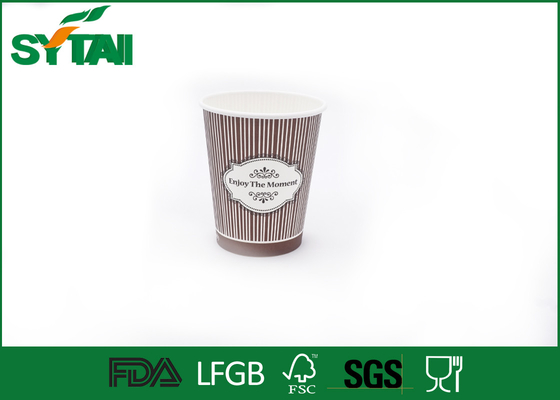 China Hot Bulk Biodegradable Paper Cups / Insulated Printed Paper Cups Logo Customsized supplier