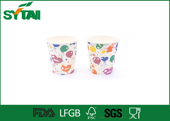 Colorful Kids Party Use Disposable Drinking Cups Offset - Printing