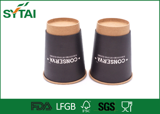 China Disposable Hot Drink Double Wall Paper Cups With Lid , Offset Printing supplier