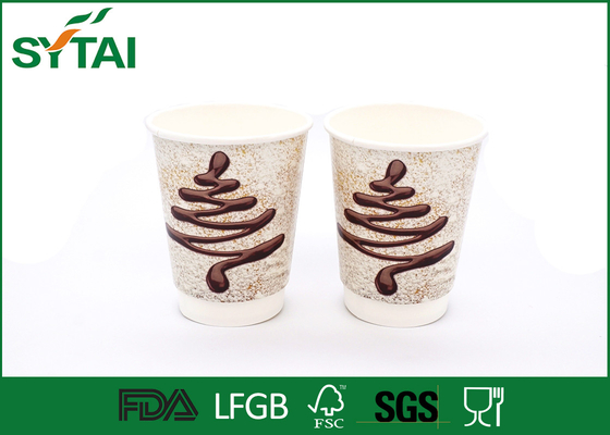 China Plastic Lids Double Wall Paper Cups , Dessert Disposable Drinking Cups 4- Oz supplier