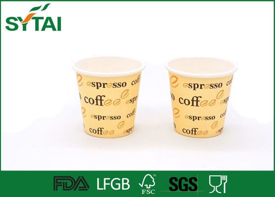 China Customized cardboard paper coffee cups and lid , party or hotel hot drink cups supplier