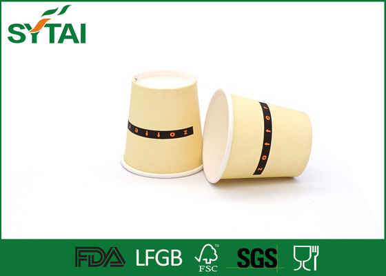 China Flexo Printing Hot Drink Paper Cups ,  Logo Printed Take Out Coffee Cups With Lids supplier