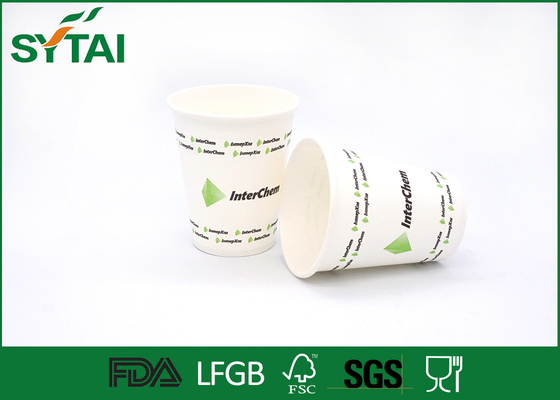 China Logo custom disposable coffee cups Certificates FSC / SGS / FDA / LFGB supplier