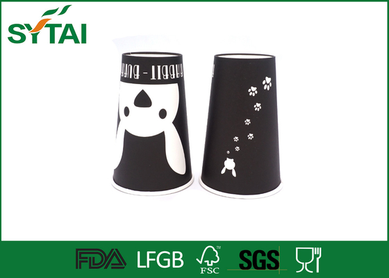 China Take Out Single Wall Paper Cups With Flexo / Offset Printing , Disposable Drinking Cups supplier
