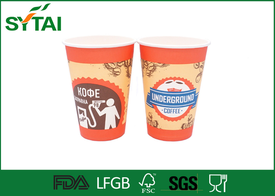 China 16 Oz Printed Hot Drink Paper Cups Disposable , Throw Away Insulated Paper Coffee Cups supplier