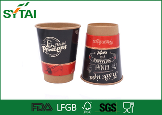 China Black Environmentally Friendly Disposable Cups , Food Grade Coffee Takeaway Cups supplier