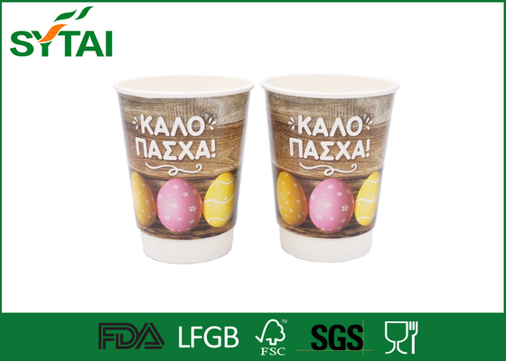 China 12 Oz Take Out Colorful Double Walled Paper Coffee Cups Customized Egg Design supplier
