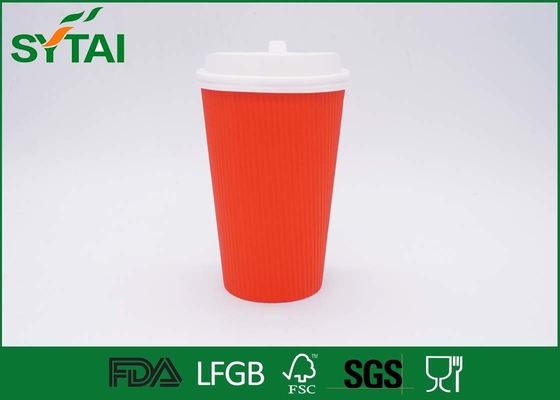 China Corrugated Ripple Paper Cups , White Lids Paper Coffee Cups 8 Oz 12 Oz 16 Oz supplier