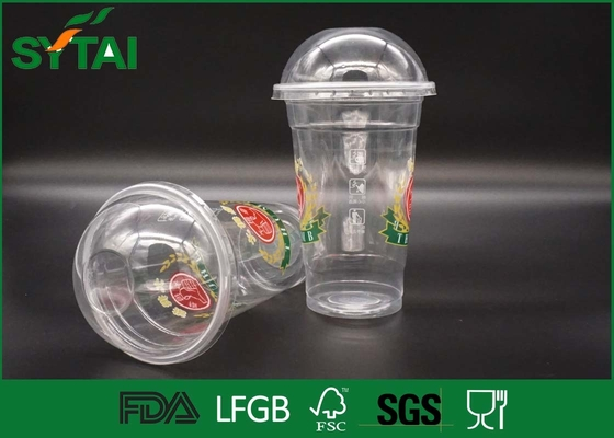 Middle Size Disposable Plastic Tea Cups With Dome Lids