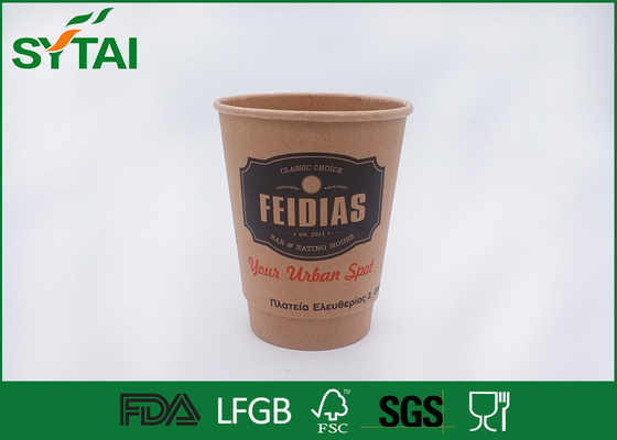 China Double Wall Insulated Kraft Paper Cups Disposable For Coffee Or Hot Drinks supplier