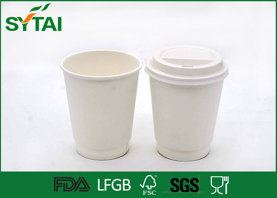 China Simple Designed Disposable PLA Cups for Beverage supplier