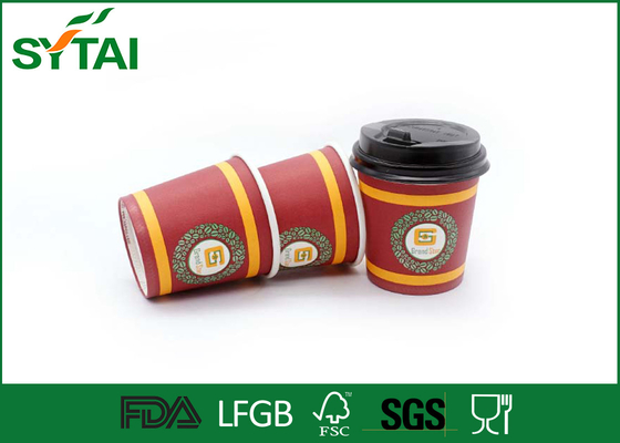 China 12 Oz Insulated Disposable Single Wall Paper Cups For Hot Drinks , Fancy Design supplier