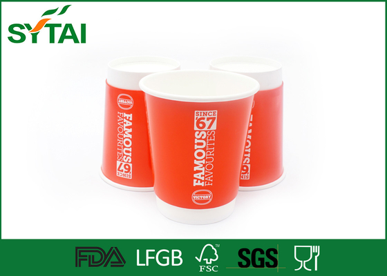 China 8 Oz Custom Logo Double Wall Paper Cups  ,Take Away White Paper Cup supplier