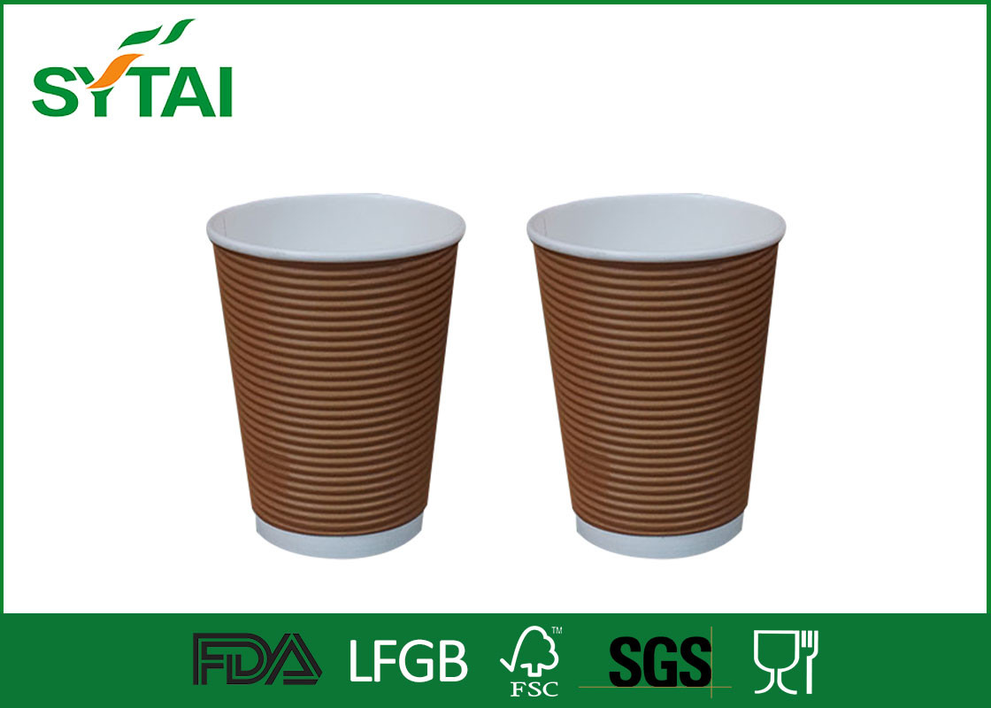 Biodegradable Ripple Paper Cups 12oz Insulated Coffee With Lids
