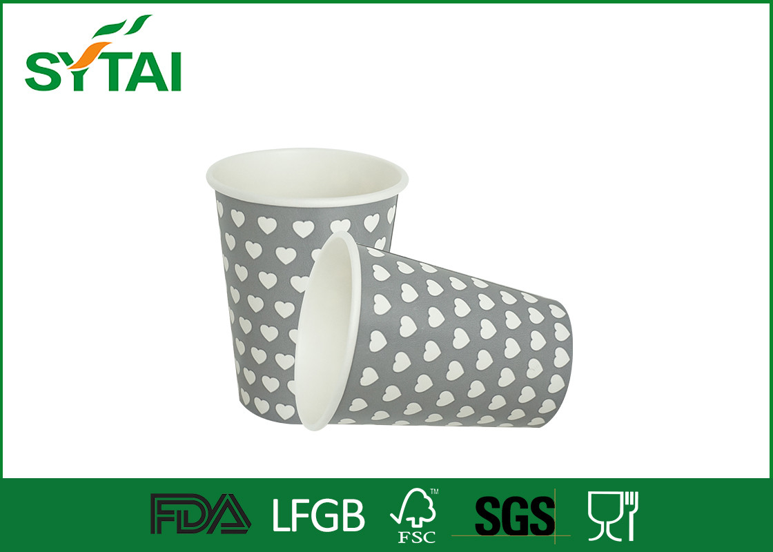 Small 7 5 Oz Black Lid Single Wall Paper Cups Disposable Coffee With Lids