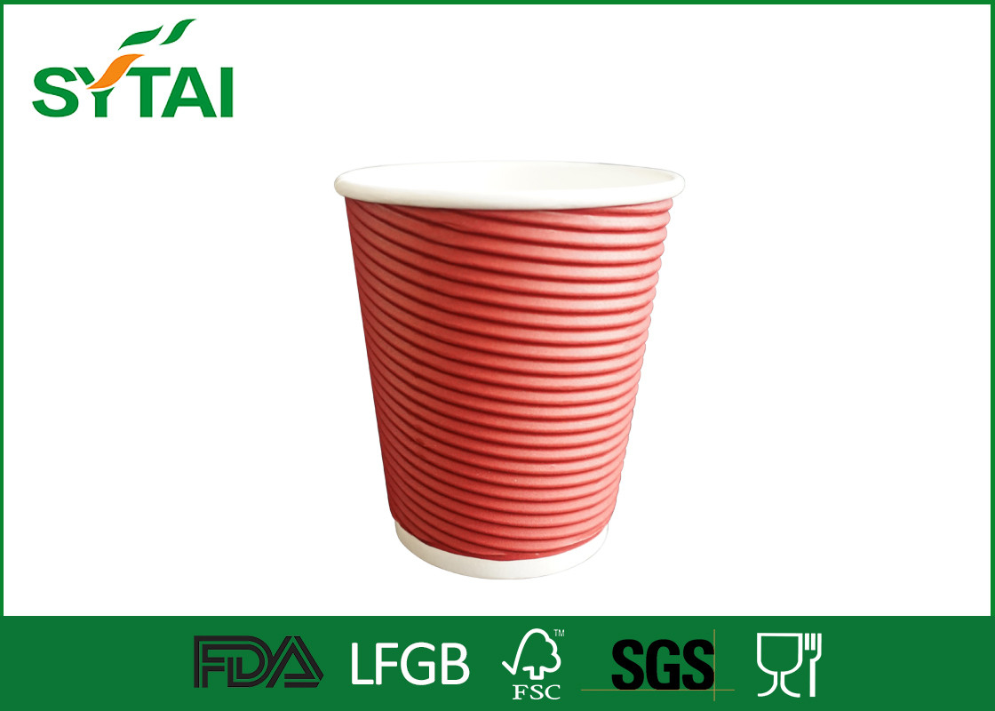 Red / Black / Yellow Customized Compostable Paper Cups