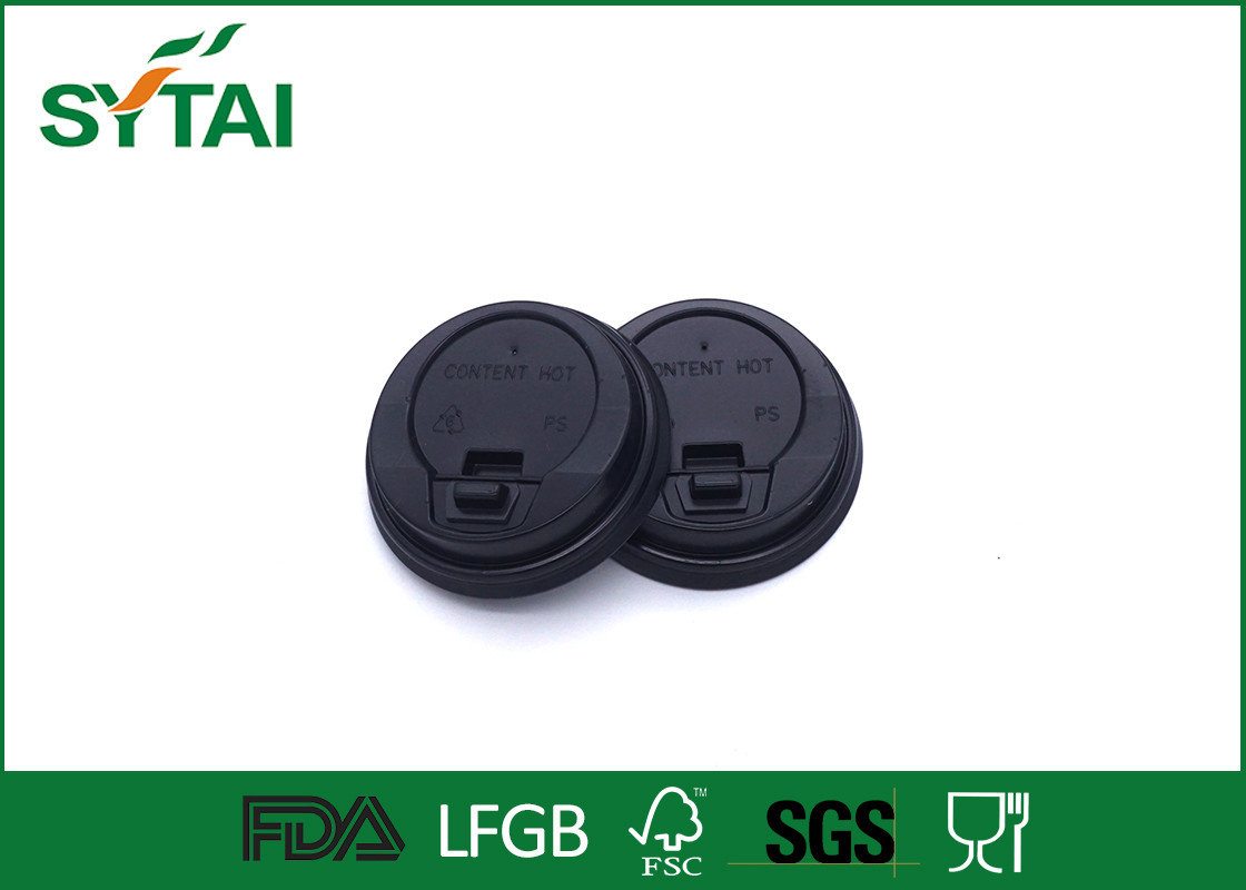 Biodegradable Eco - friendly Plastic Paper Cup Lids FOR Custom