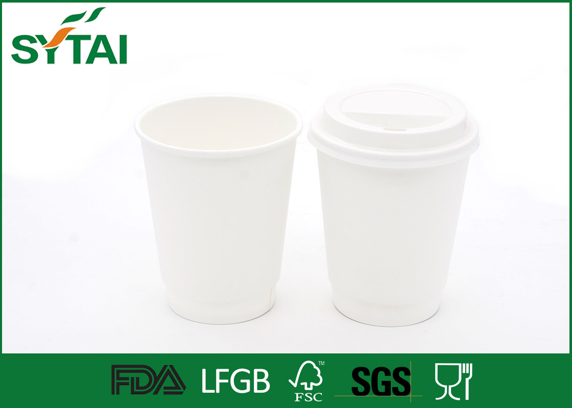 Iso Roval 10oz Personalized Disposable Coffee Cups Insulated Paper Cup