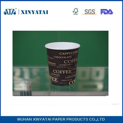 China 9oz Biodegradable Single Wall Hot Drink Paper Cups for Takeaway Coffee / Tea / Beverage factory