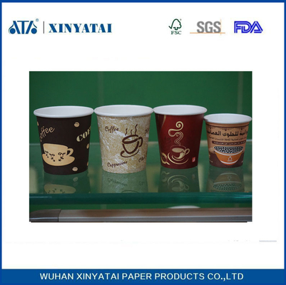 China 8oz Logo Printed Impervious Single Wall Paper Cups for Hot Drinks Eco-friendly factory