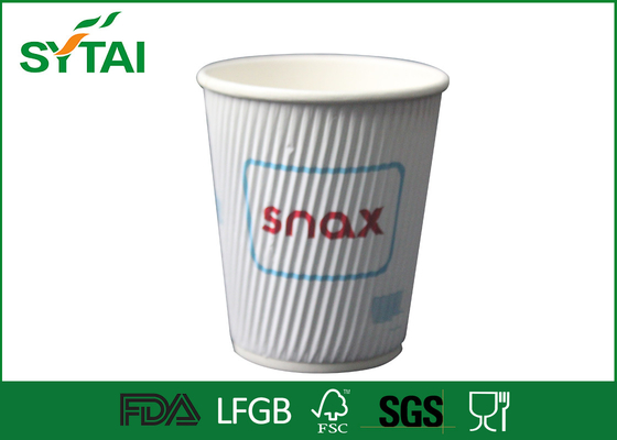 China 4oz Insulated Ripple Paper Cups , Biodegradable Paper Tasting Cups factory